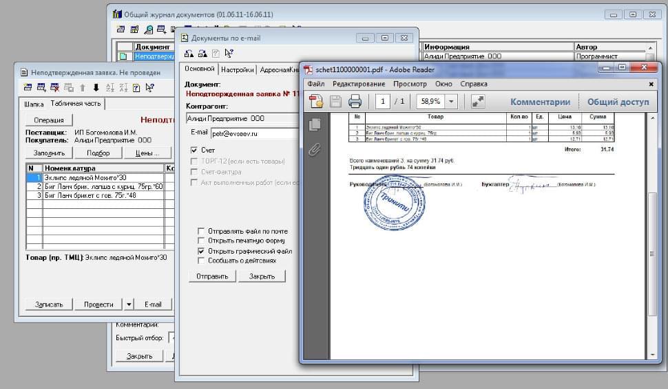 Как сделать печать в документе