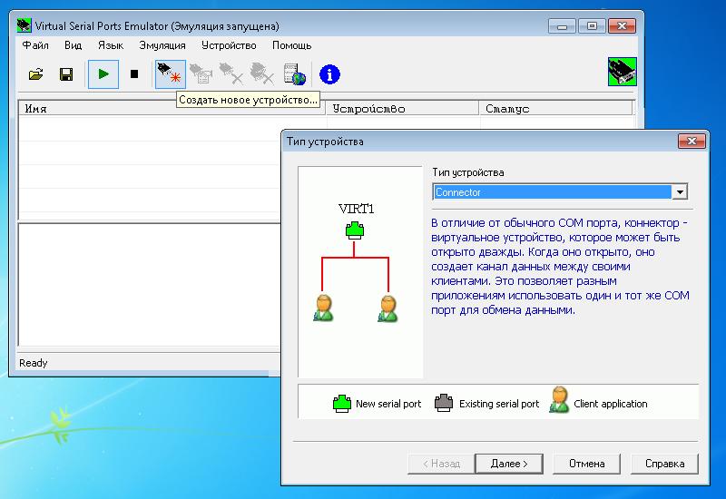 Программа 1с бухгалтерия 8.3 скачать бесплатно учебная версия