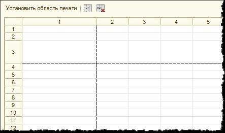 Выделение таблицы Word с помощью мышки и клавиш