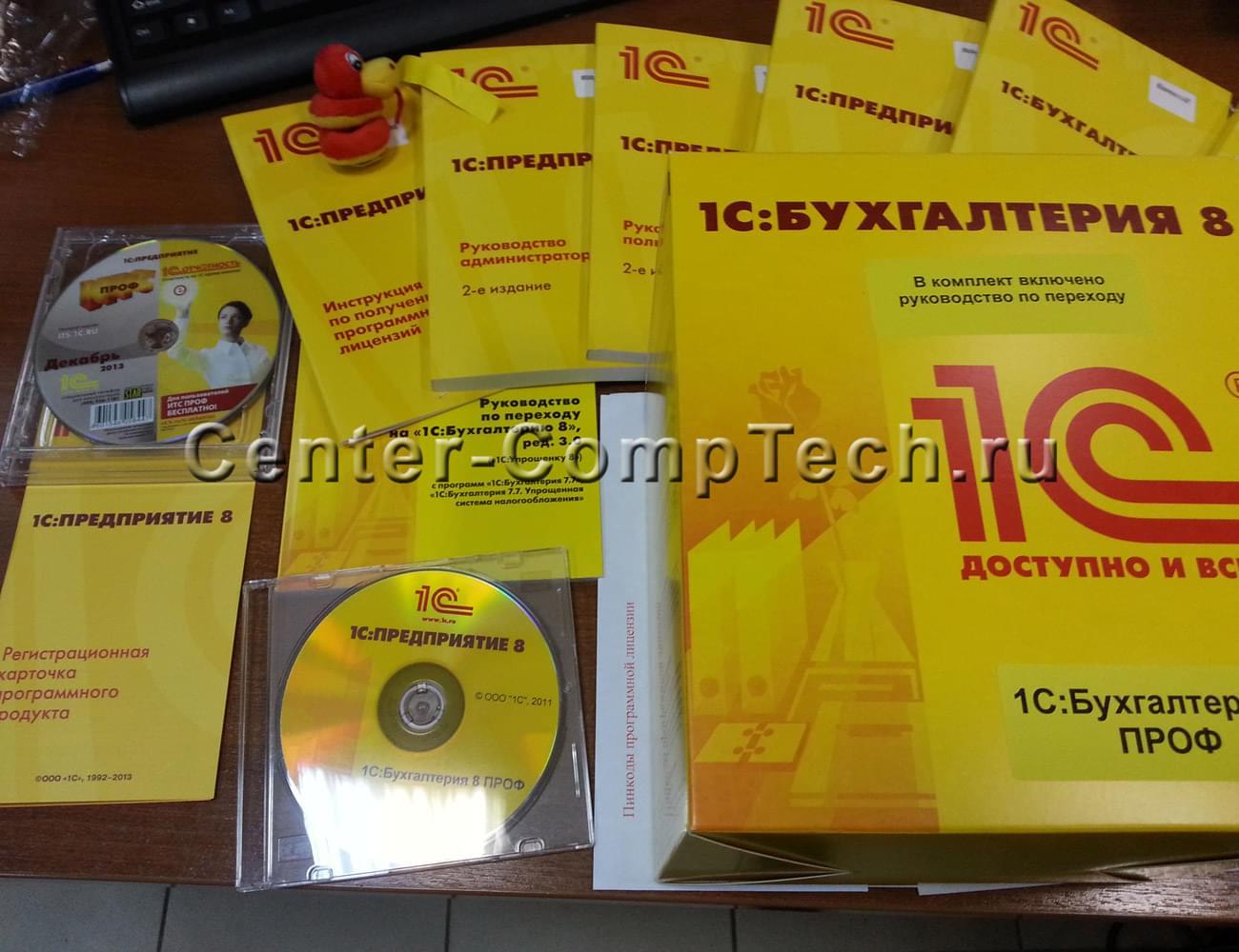бюджетна бухгалтерія журнал україни 2013