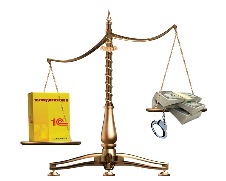 1с предприятие 8 клиентская лицензия на 5 рабочих мест usb цена