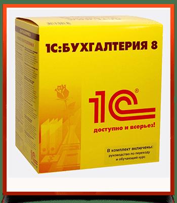 1С Бухгалтерия 8 КОРП