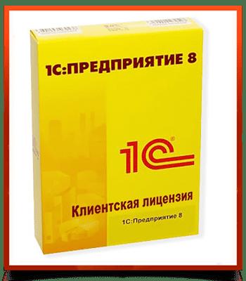 Установка клиентской лицензии 1с usb усн 1с 2.0 покупка валюты