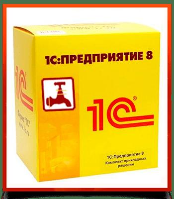 Гражданский кодекс в действующей редакции.