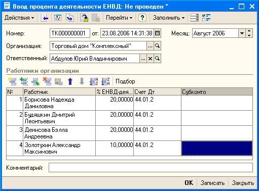 procent_upp.jpg