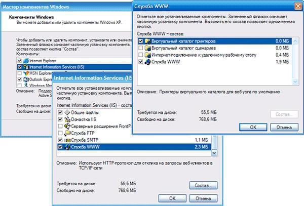 1с 8.2 установка web сервера на iis 1с совместимо бухгалтерия автосервиса